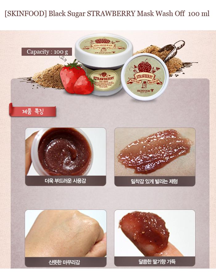 Skinfood-strawberry-black-sugar-wash-off01.jpg